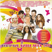 Горячие Хиты Лета 2011
