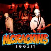 Eggzit (Japanese Edition)