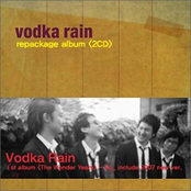 Vodka Rain Repackage Album