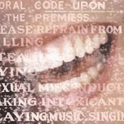 Supposed Former Infatuation Junkie (U.S. Version)