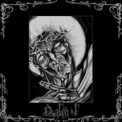 Psalm I EP