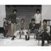 If...!? / Rainy Night [JUNSU from 東方神起]