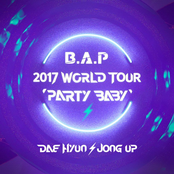 Dae Hyun X Jong Up Project Album 'Party Baby' - Single