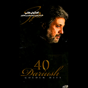 Dariush: 40 Golden Hits of Dariush