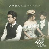 나인 OST Part 4