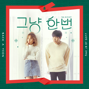 Just because (feat. JB) - Single