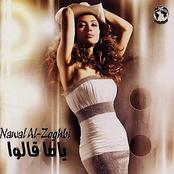 Yama Alou