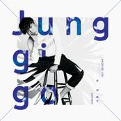 너를 원해 Want U (feat. Beenzino) - Single