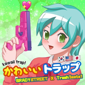 kawaiitrap! - EP