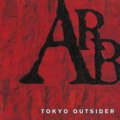 TOKYO OUTSIDER
