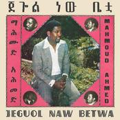 Jeguol Naw Betwa