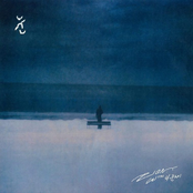 SNOW (feat. Lee Moon Sae) - Single