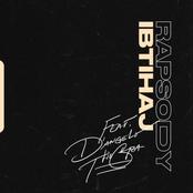 Ibtihaj (feat. D'Angelo & GZA) - Single