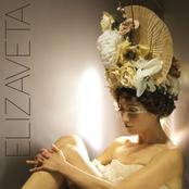 Elizaveta - EP