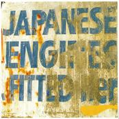 Japanese Engines