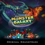 Monster Galaxy (Original Soundtrack)