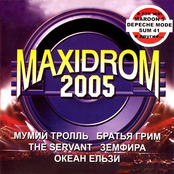 Maxidrom 2005