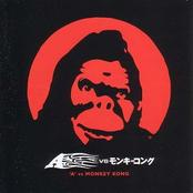 A vs Monkey Kong