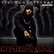 Mysterious Phonk: The Chronicles of Spaceghostpurrp (Bonus Track Version)