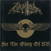 For The Glory Of Ur (EP) (Re-Released 1999)