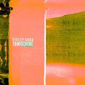 Tangerine [EP]