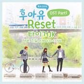 후아유-학교 2015 OST Part 1