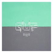 Guf - Еще