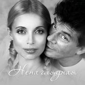 Олег Газманов - Именно она