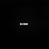 Чёрный Альбом
