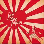 Jay Loves Japan