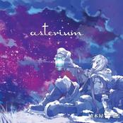asterium