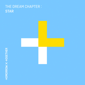 꿈의 장 The Dream Chapter: STAR - EP