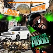Back 2 Da Hood