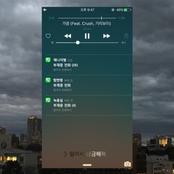 Sometimes (feat. Crush & 기리보이) - Single