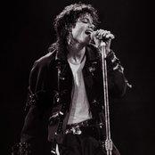 Avatar for Michael Jackson