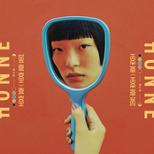 Honne: Love Me / Love Me Not