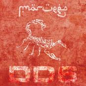 DD6 - Single