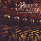 Hellenic Vanguard - NSBM Weltanschauung