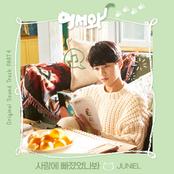 Meow the secret boy 어서와 (Original Television Soundtrack), Pt.4