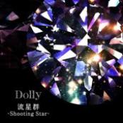 流星群-Shooting Star-