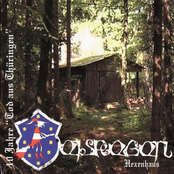 Hexenhaus [EP]