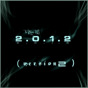 2.0.1.2 Version 2