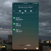 가끔 Sometimes (feat. Crush & 기리보이) - Single