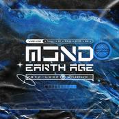 EARTH AGE