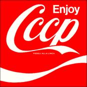 Enjoy CCCP - Danza