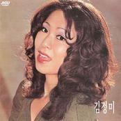 Kim Jung Mi