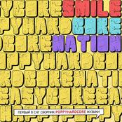 SmileCore Nation Vol.1