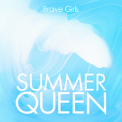 Summer Queen - EP