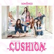 Cushion - EP