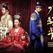 Empress Qi OST